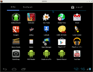 androidx86-034